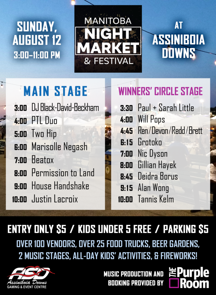 Manitoba Night Market & Festival - August 12